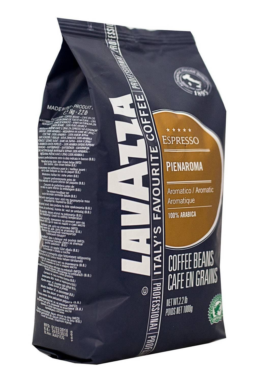 Lavazza - любимый бренд ценителей кофе
