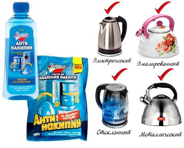 Очистка кофеварок от накипи (капельной, рожковой, чалдовой, капсульной)