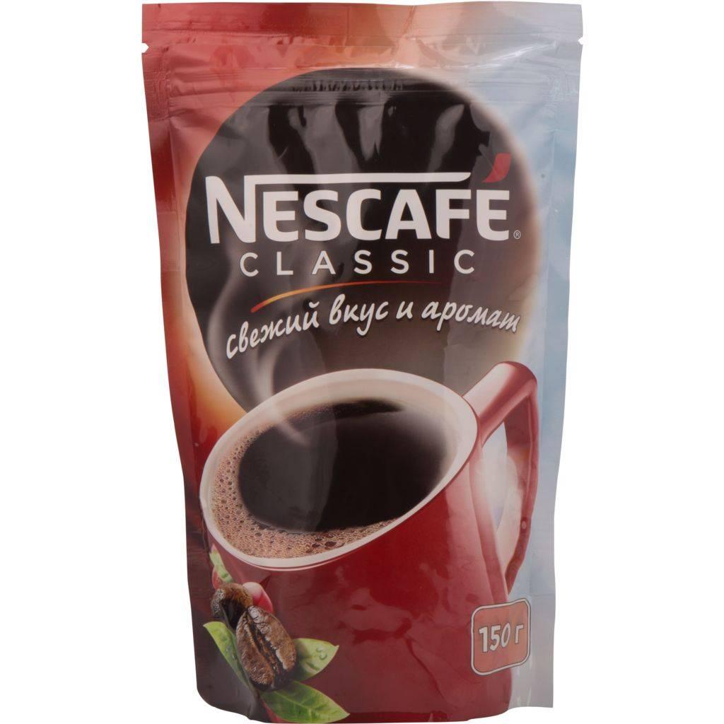 Кофе nescafe, виды и описание, ассортимент напитков