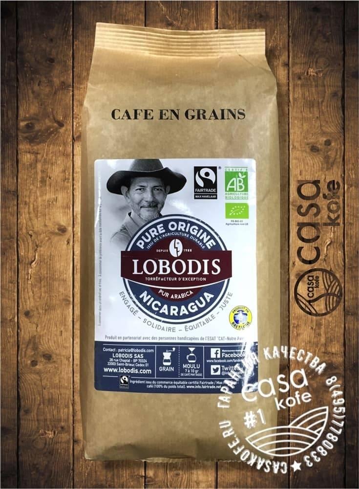 Кофе в зернах lobodis guatemala 1 кг. натуральный жареный в ростове-на-дону