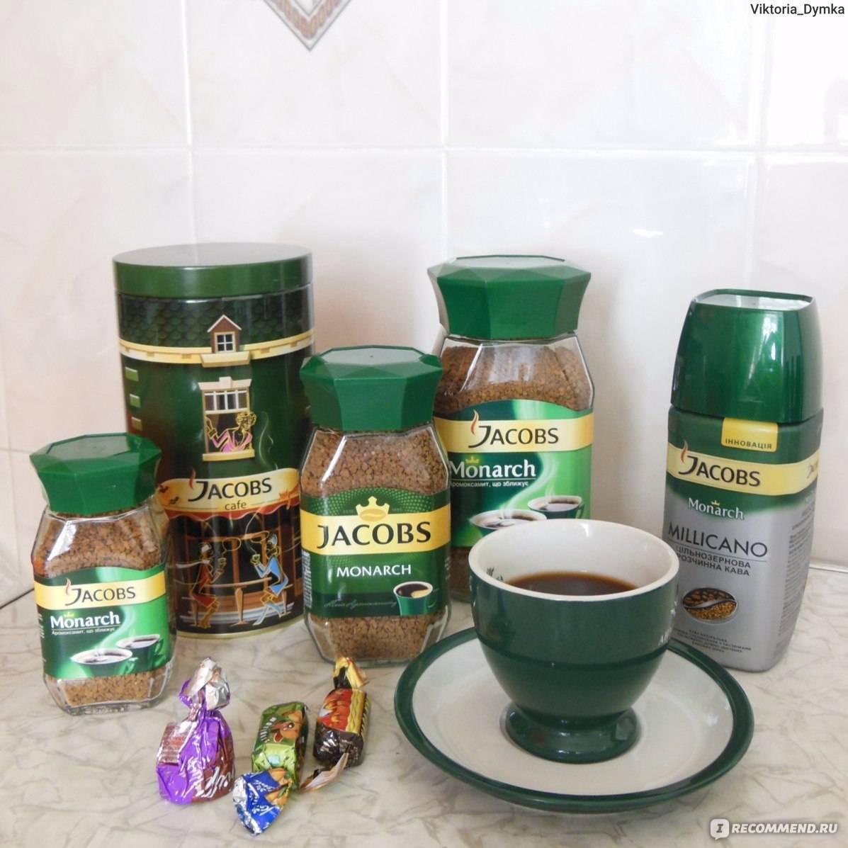 Кофе миликано якобс