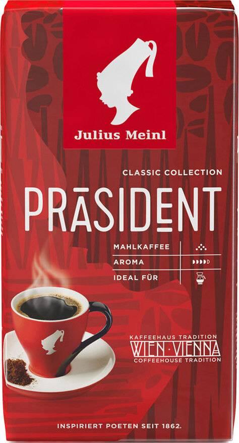 Кофе julius meinl: история особенности и разновидности