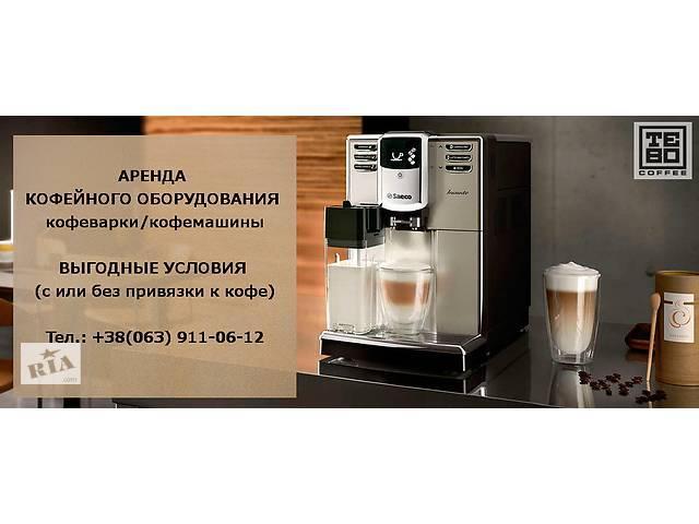 Бизнес план кофейни в 2021 году – biznesideas.ru