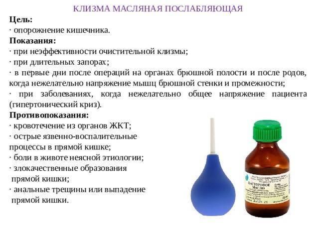 Кофейная клизма: показания, противопоказания, рецепт раствора, технология проведения по герсону при раке и для чистки печени, советы, рекомендации