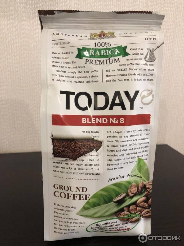 Today : товары бренда на официальном сайте дистрибьютора coffee-butik.ru - тольятти