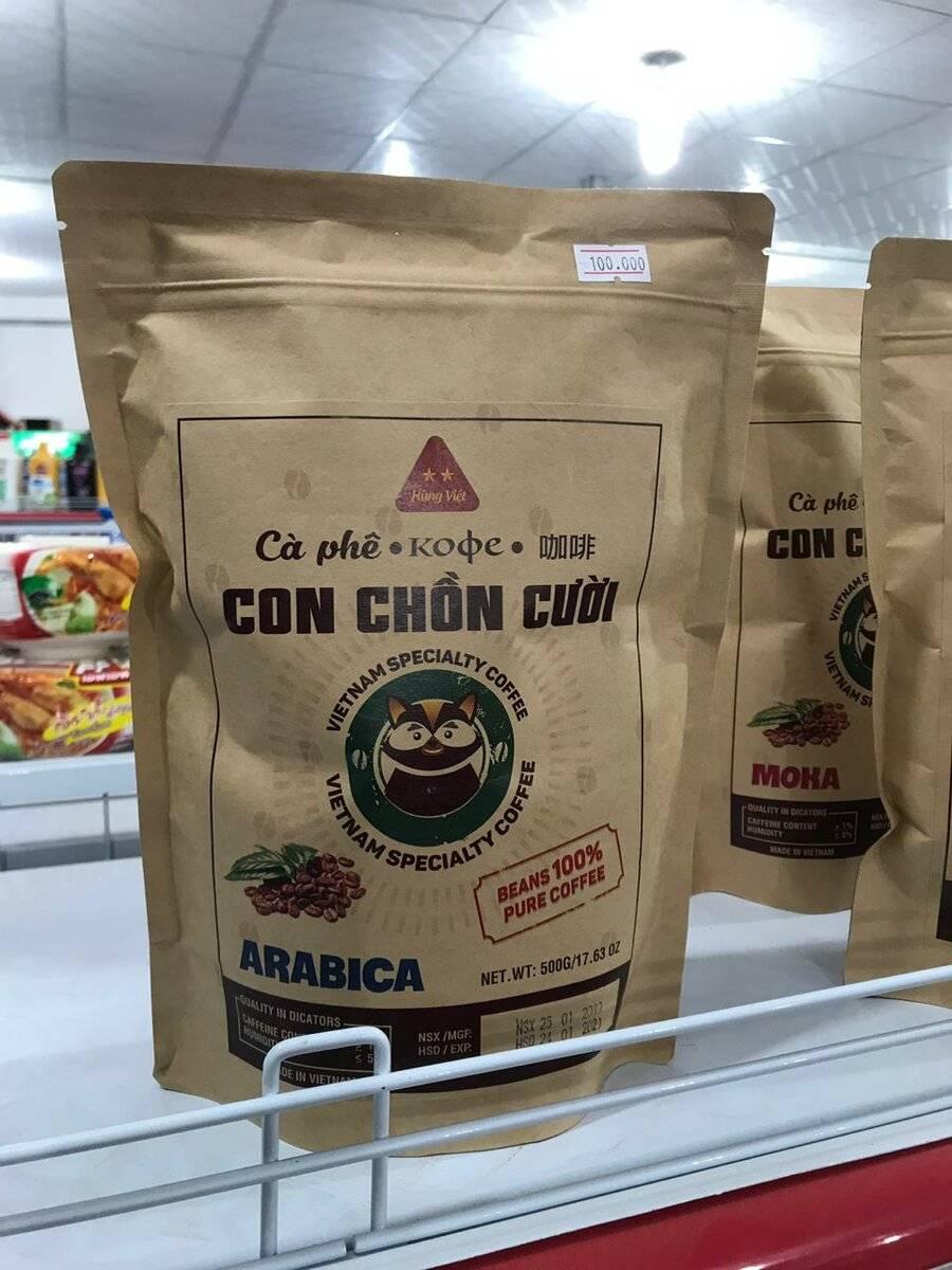 Кофе чон из вьетнама, аналог кофе лювак из индонезии