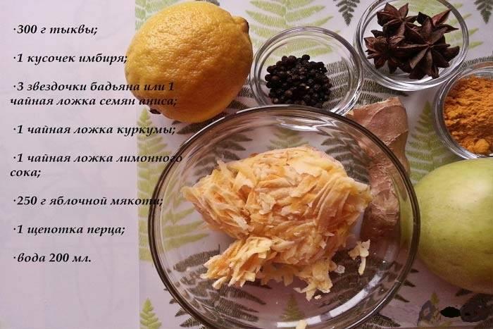 Рецепты смузи для блендера из тыквы