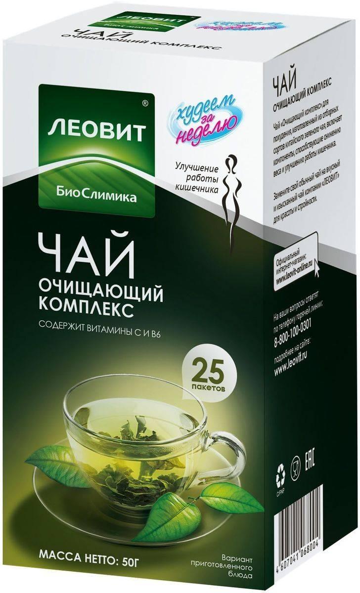Как очистить легкие после курения: какой чай пить, какую траву заваривать, какие таблетки, гимнастика подойдут в домашних условиях