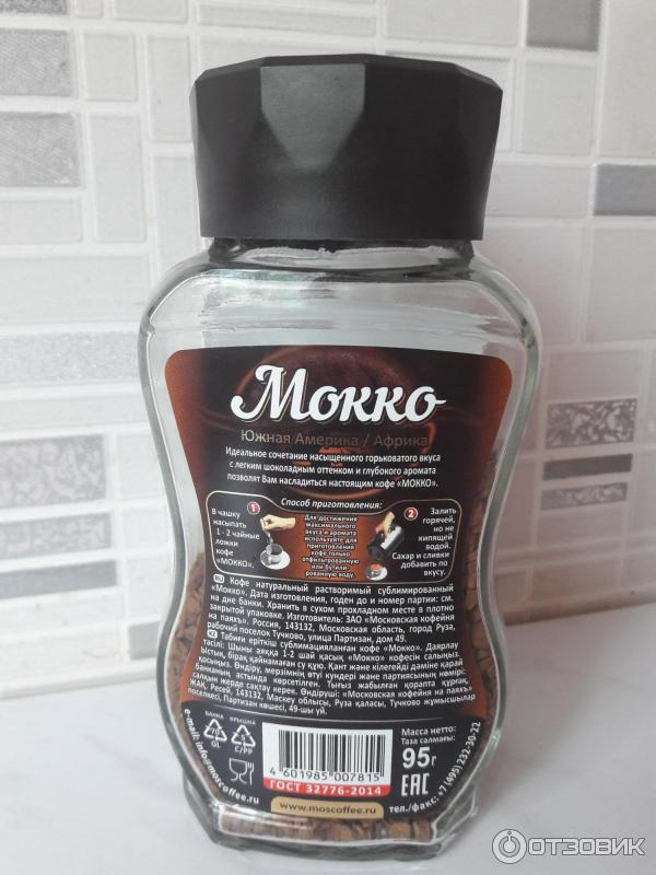 Рецепты кофе мокко - классический, с сиропом, пломбиром, какао
