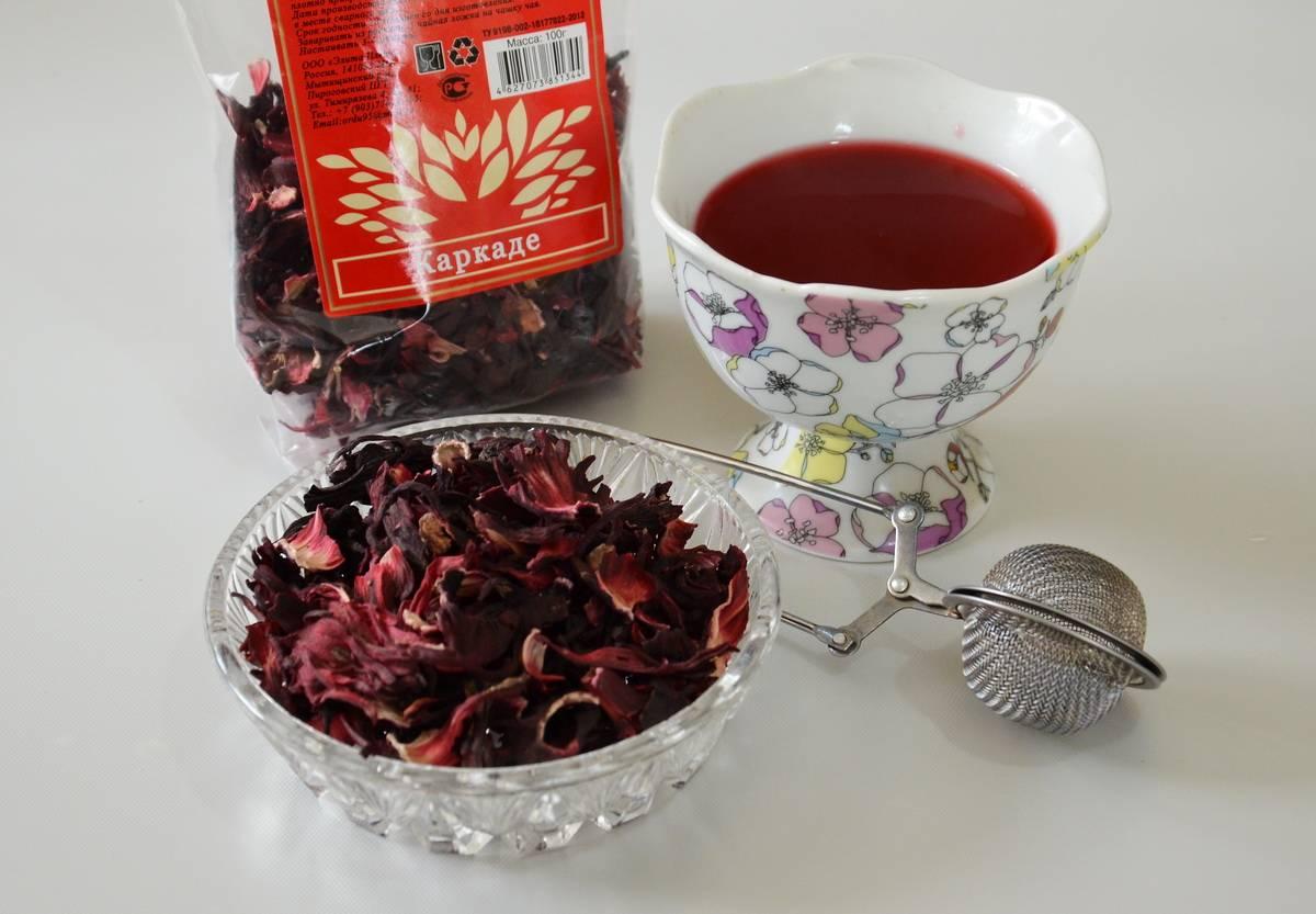 Чай каркаде: польза и вред, полезные свойства и противопоказания