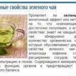 Является ли чай мочегонным средством (диуретиком)? какой лучше: зеленый, черный, травяной, каркаде?
