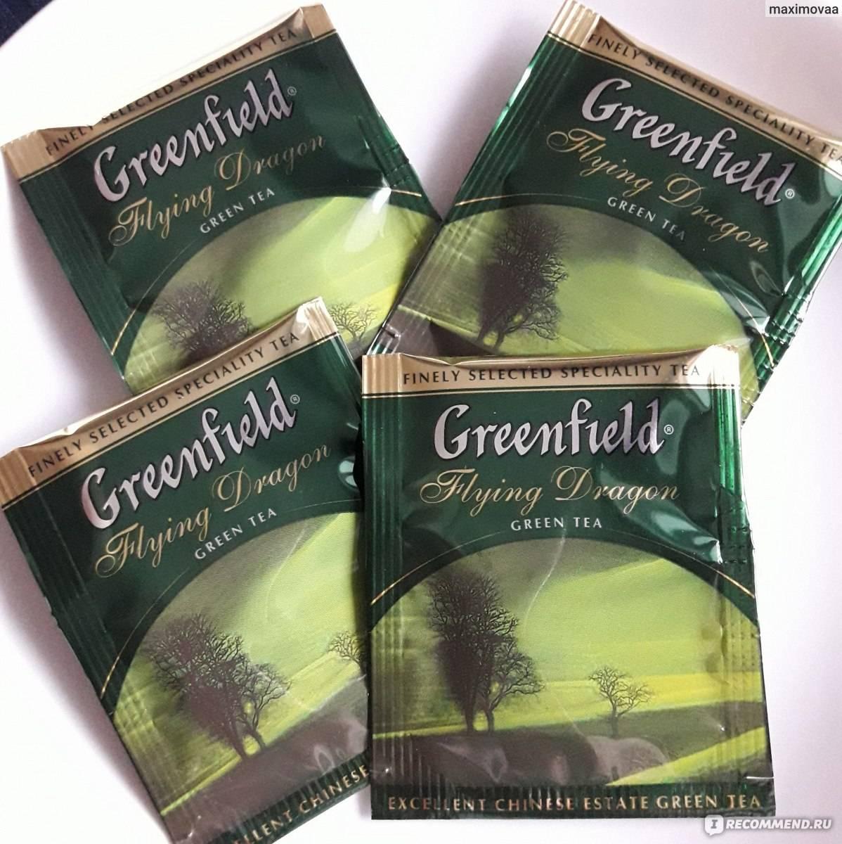 Какой чай полезнее для здоровья? белый, черный или зеленый?
