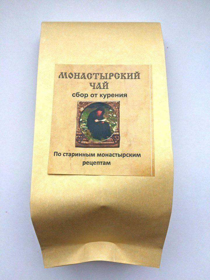 Монастырский чай от курения: влияние трав сбора на организм, отзывы покупателей о напитке и его эффективности