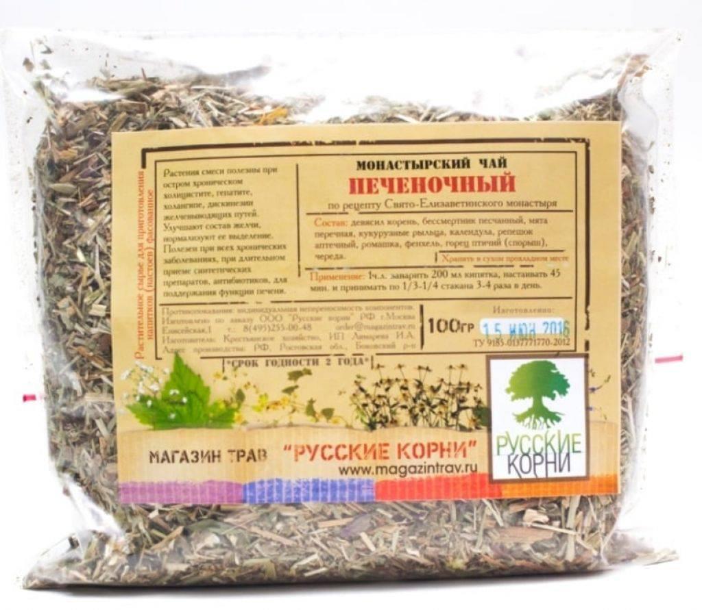 Как пить монастырский чай от сахарного диабета и можно ли собрать его самостоятельно из трав - состав, рецепты, противопоказания и отзывы