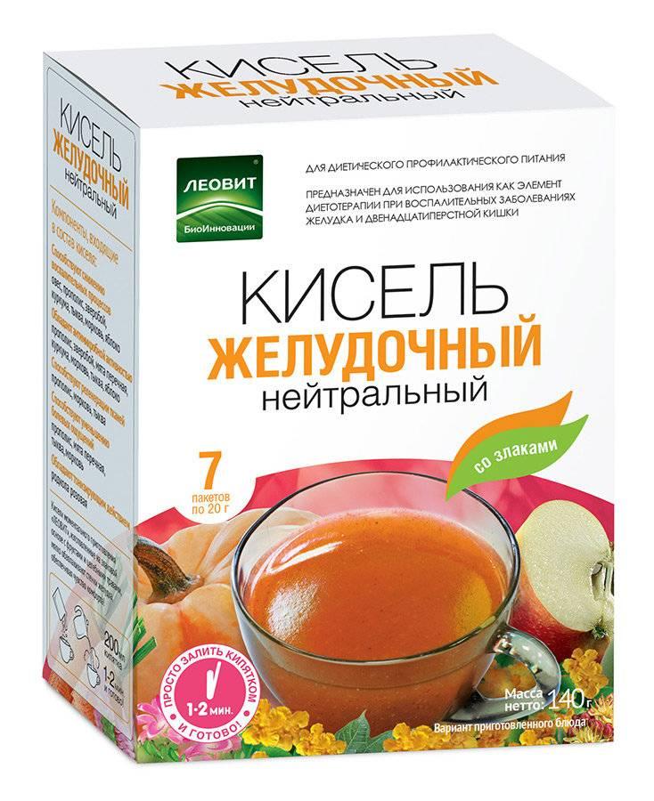 6 полезных свойств жиросжигающего чая Леовит (+состав)