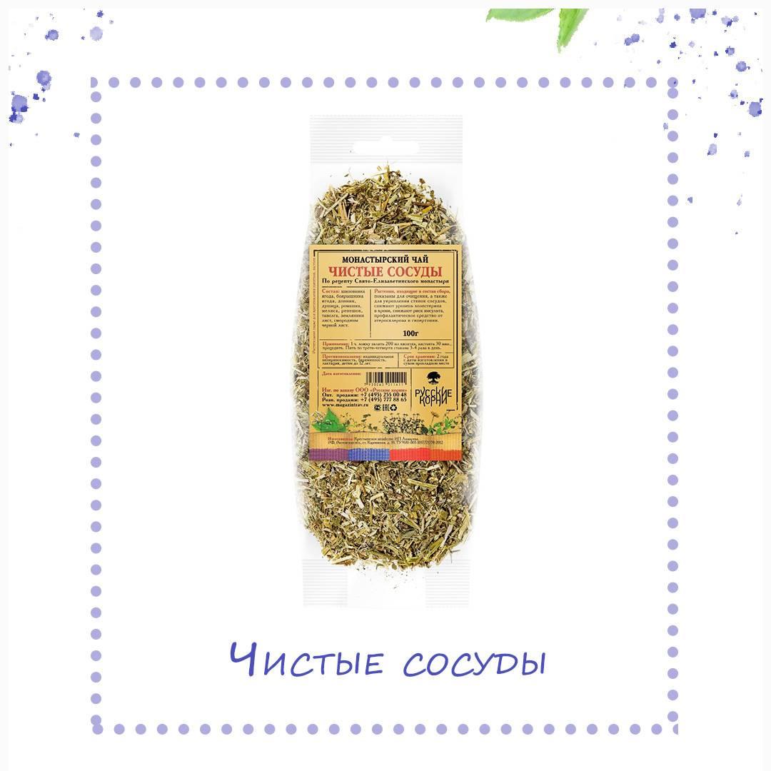 Монастырский чай (сбор) от гипертонии: состав трав и инструкция по применению