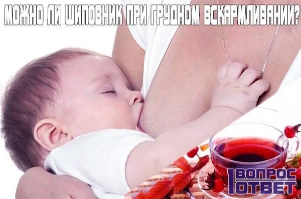 Кофе при грудном вскармливании: да или нет?