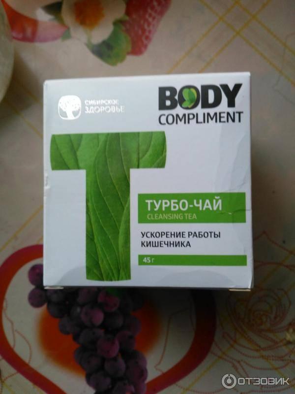 Турбо-чай сибирское здоровье