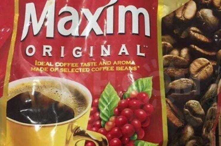 Maxim (максим)