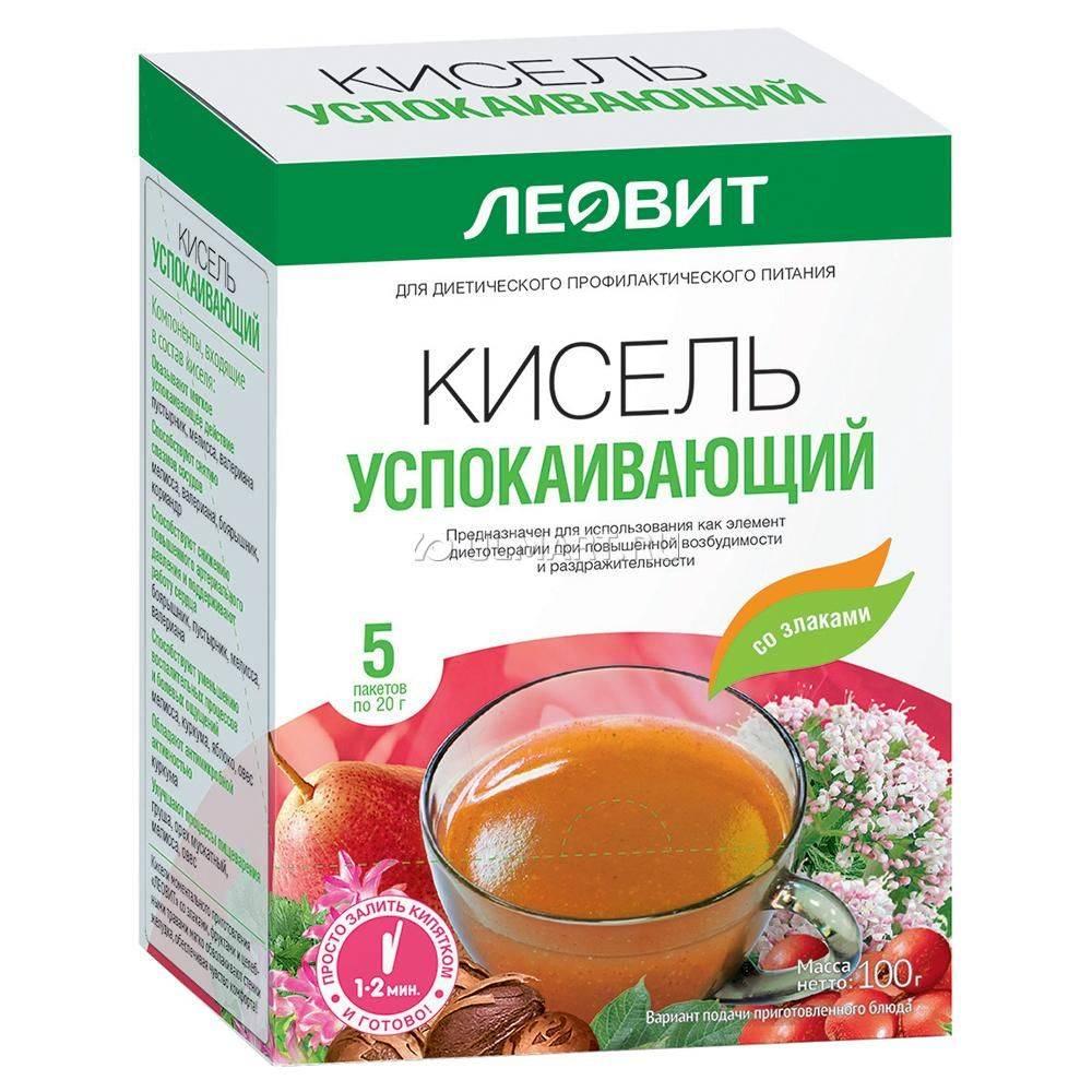 Топ-14 лучших чаев для похудения