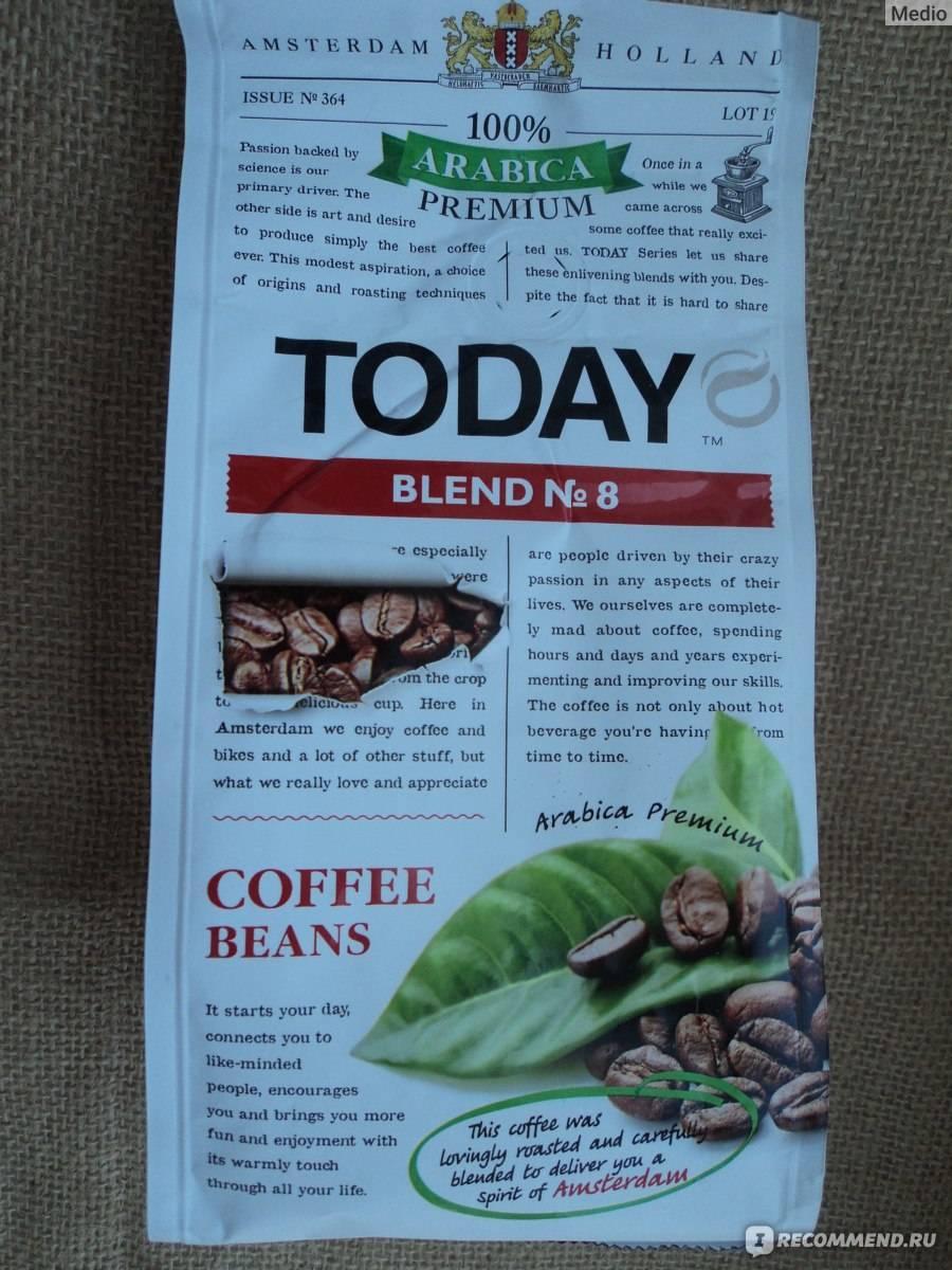 Обзор полного ассортимента кофе марки today (espresso, green, pure arabica, in-fi кофе)