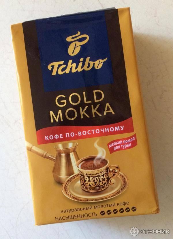 Tchibo (чибо)