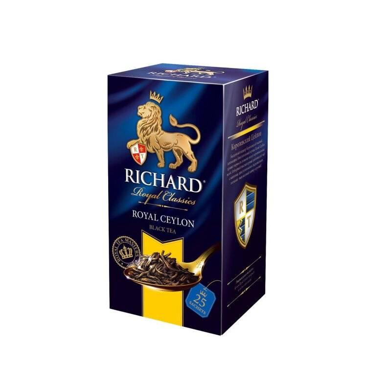 Чай ричард: ассортимент, отзывы, история бренда