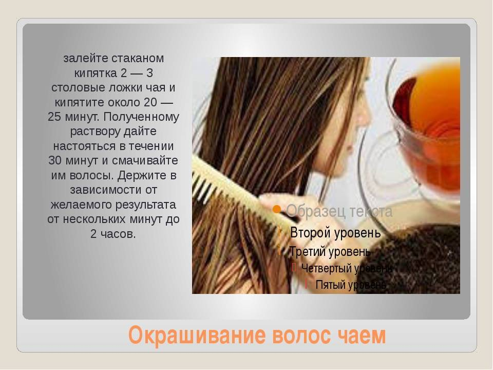 Маска для волос от выпадения с зеленым чаем