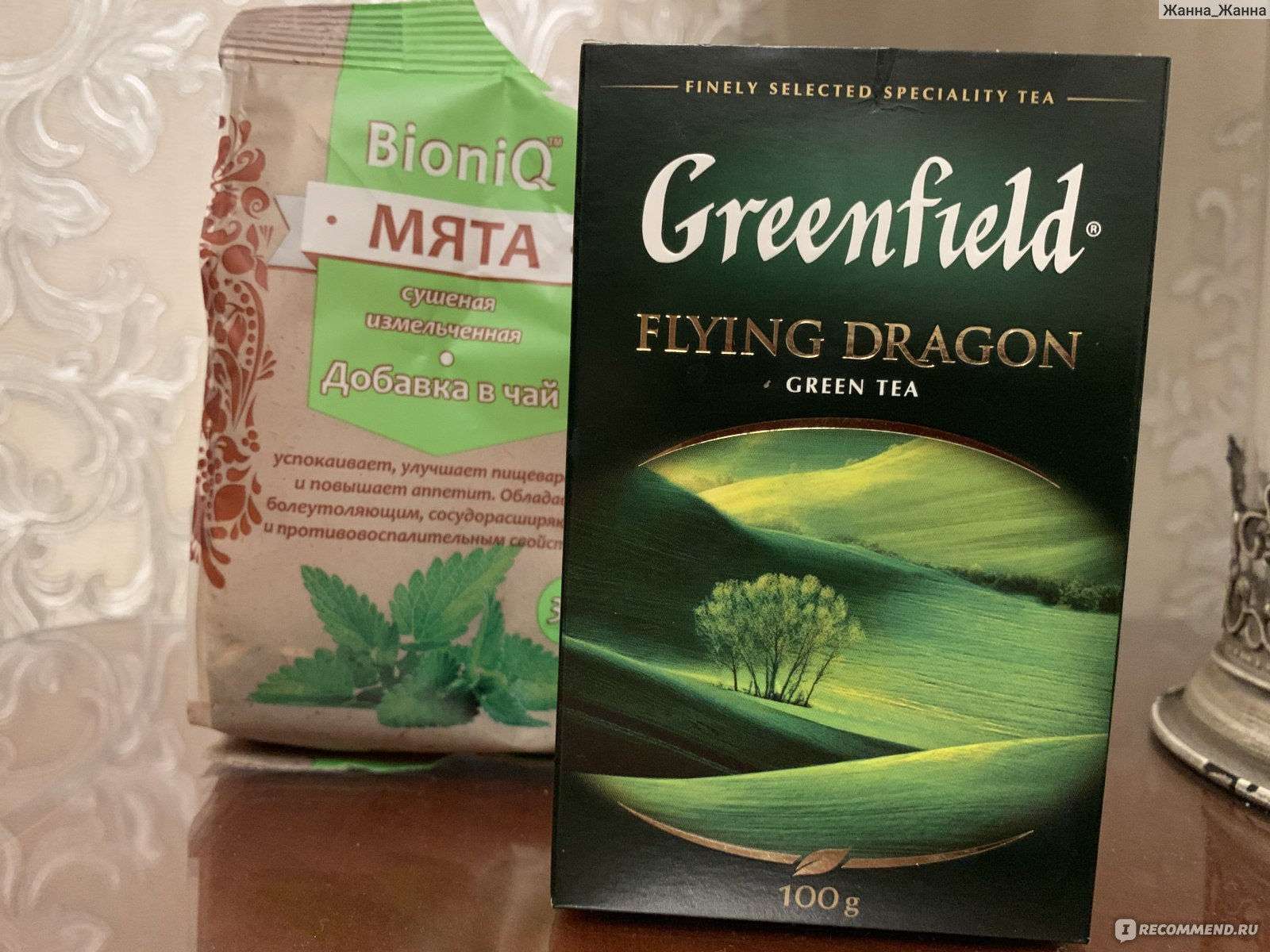 Применение зеленого чая в косметике