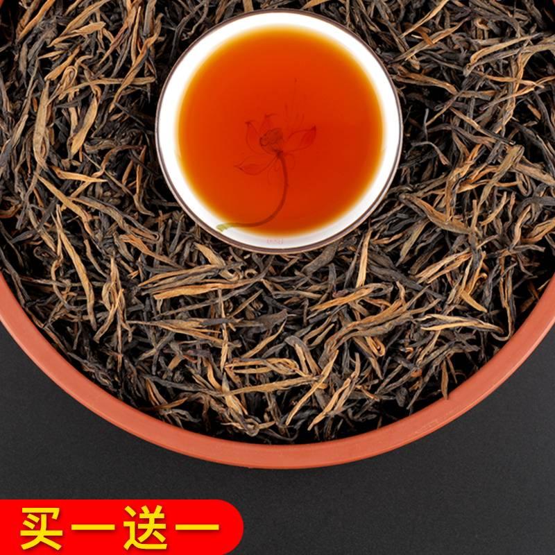 Лучшие сорта красных чаев на 2021 год