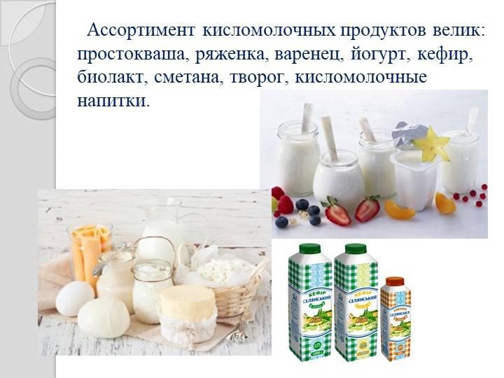 ✅ что полезнее ряженка или варенец - vsezap24.ru