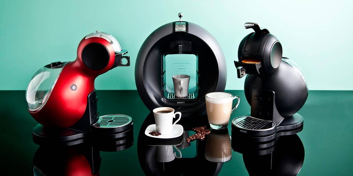 Как выбрать капсульную кофемашину для дома?