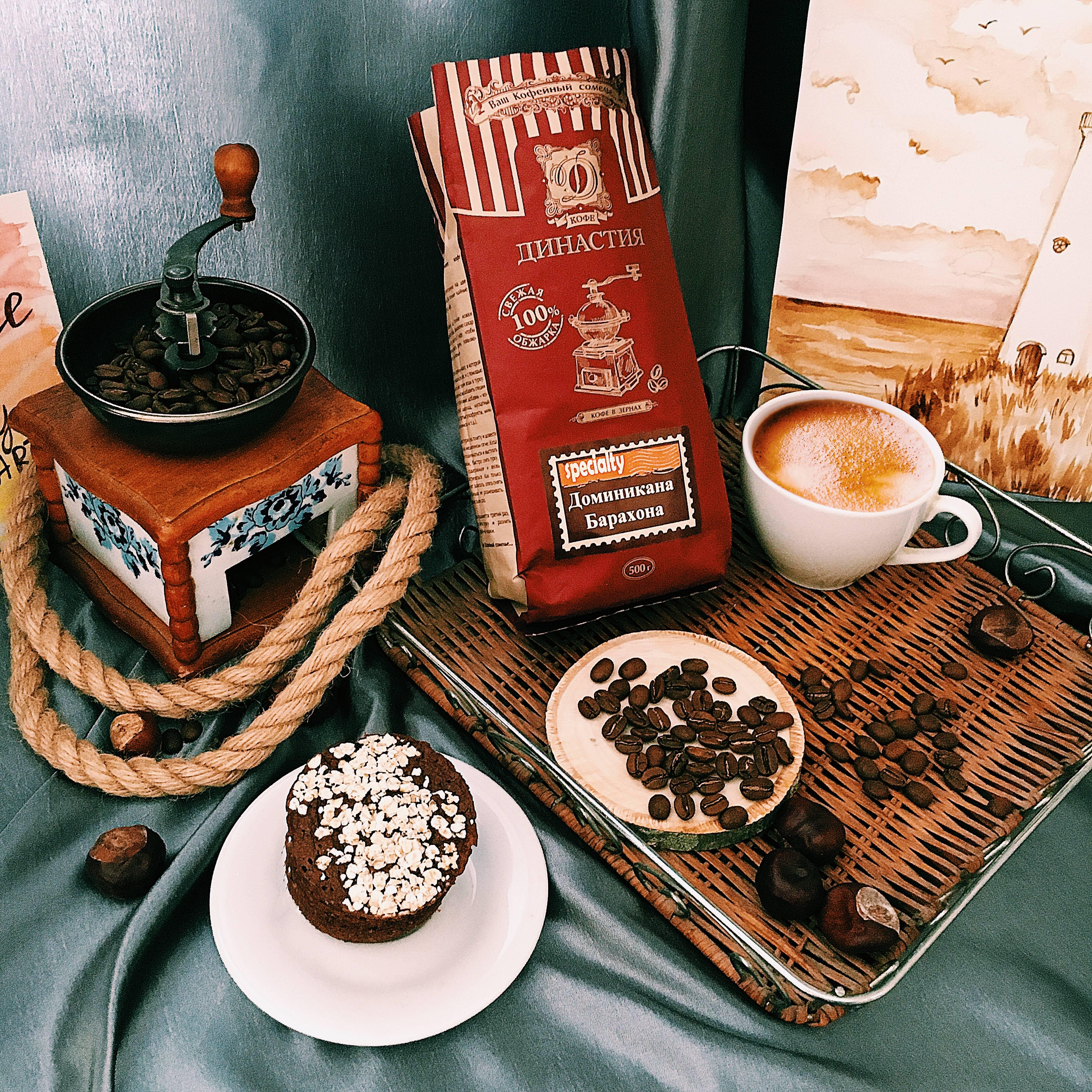 Кофе в доминикане: особенности, лучшие сорта, какой привезти