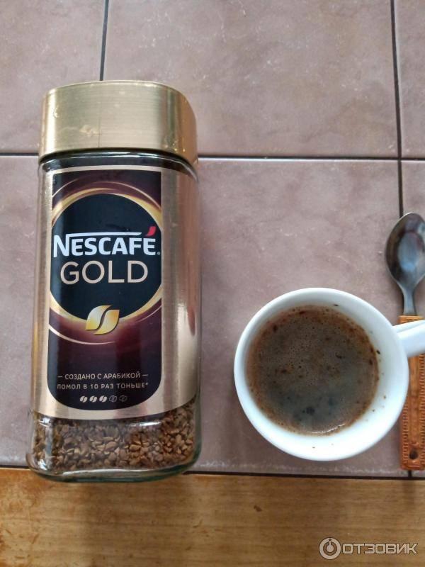 Посоветуйте хороший растворимый кофе