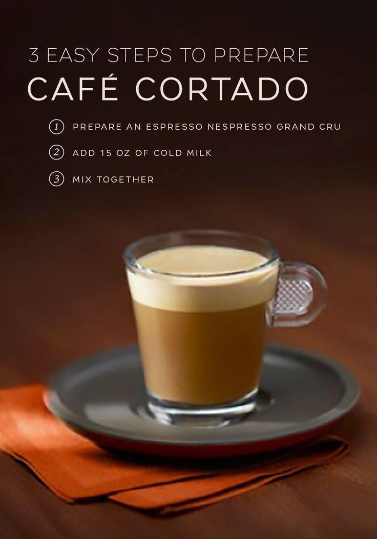 Кофе кортадо: особенности напитка и рецепты приготовления