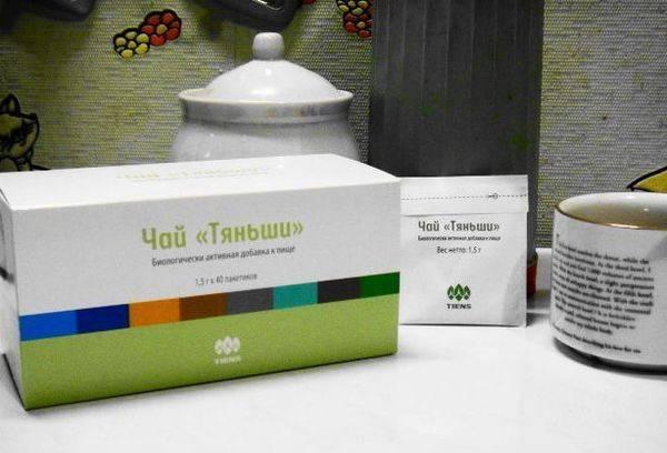 """Чай """"тяньши"""" -эффективная биологически активная добавка для оздоровления организма"""