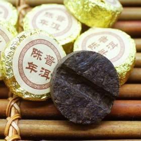 Китайский чай пуэр: виды и свойства