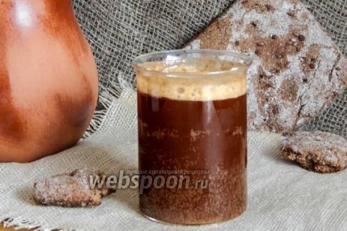 Квас из солода в домашних условиях