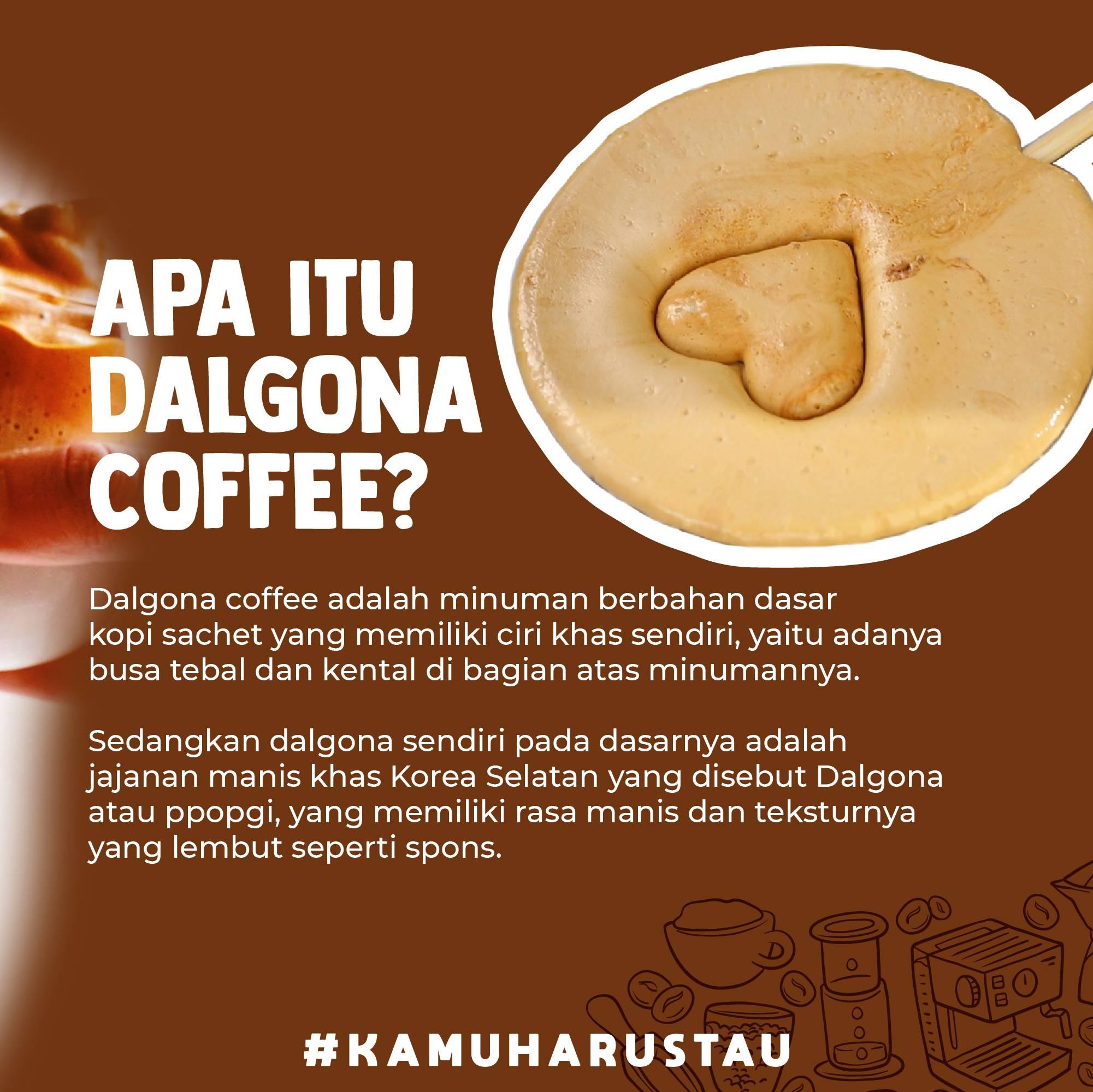 Дальгона кофе