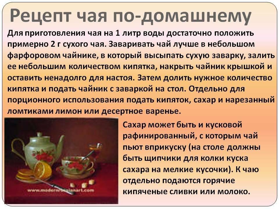 Профессия титестер — чайный сомелье (дегустатор чая)