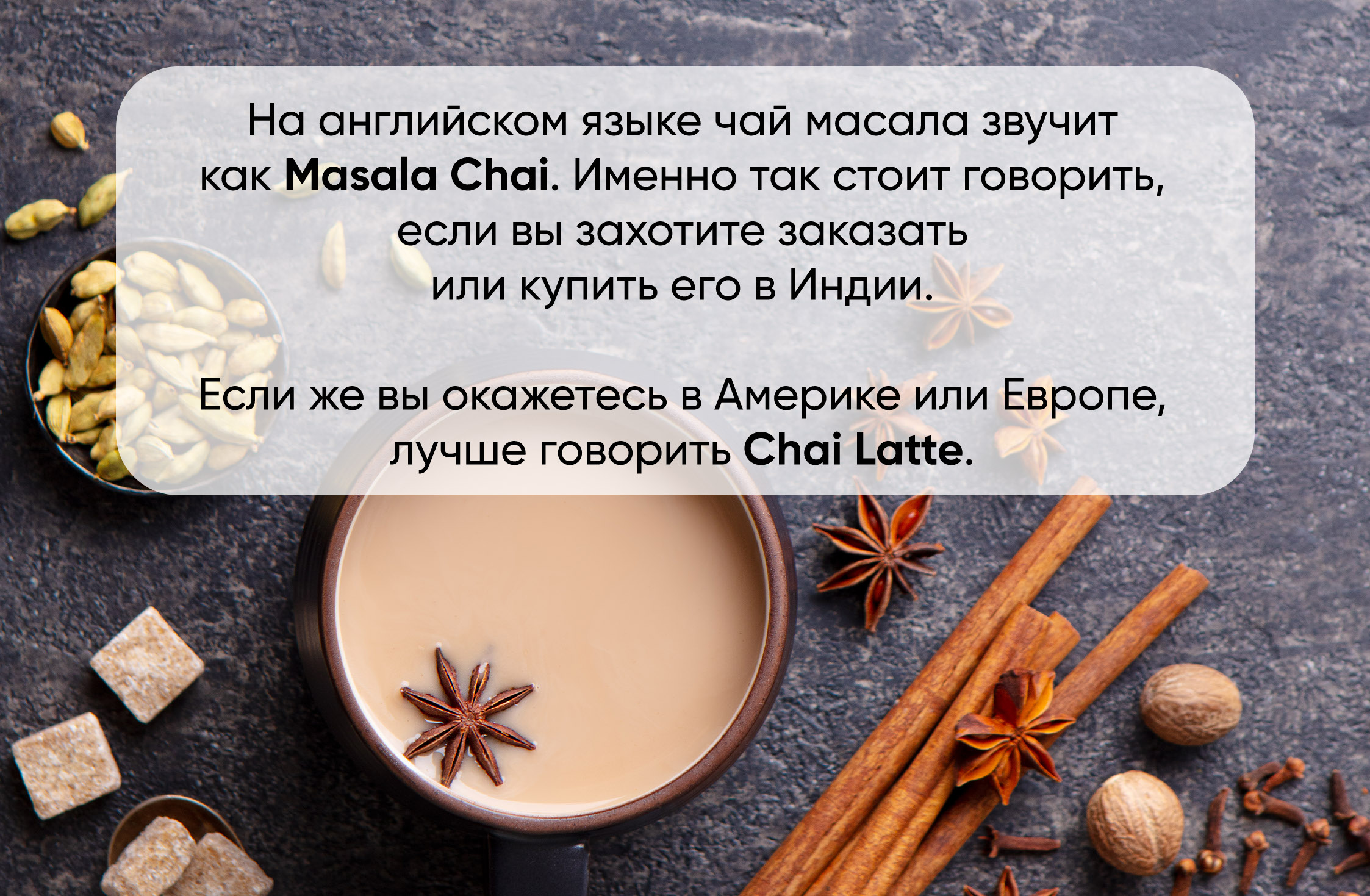 Кофе с ванилью и корицей – рецепт