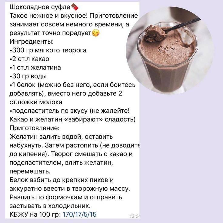 Как называется кофе с мороженым в макдональдсе