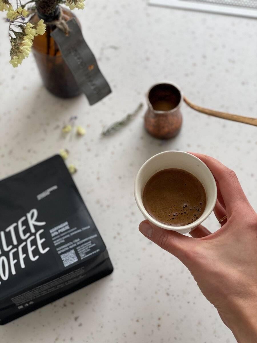 Как называется кофе с зефирками | портал о кофе