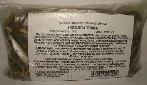Полезные свойства и противопоказания таволги (лабазника), применение в народной медицине