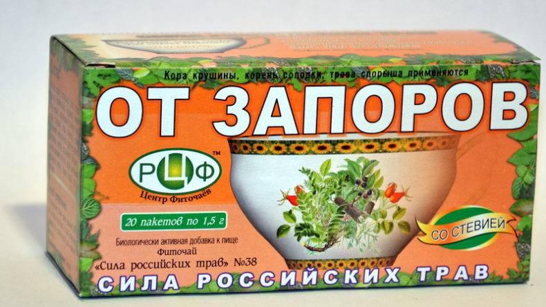 Слабительные чаи: названия, как пить, отзывы :: syl.ru