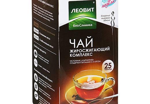 Жиросжигающий чай леовит  – видимый результат