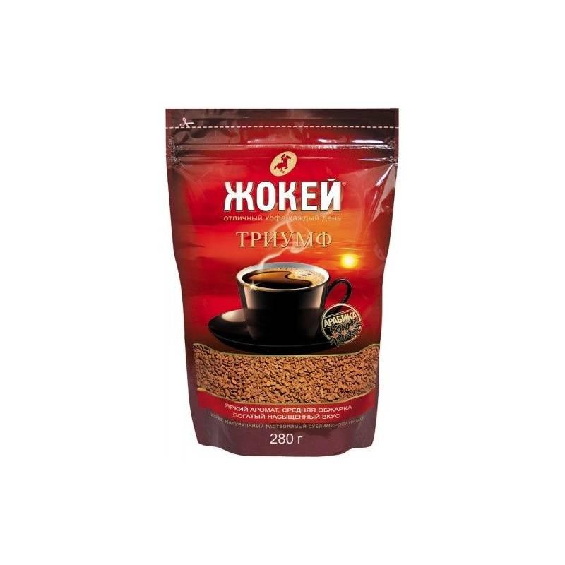 Кофе жокей «по-восточному»