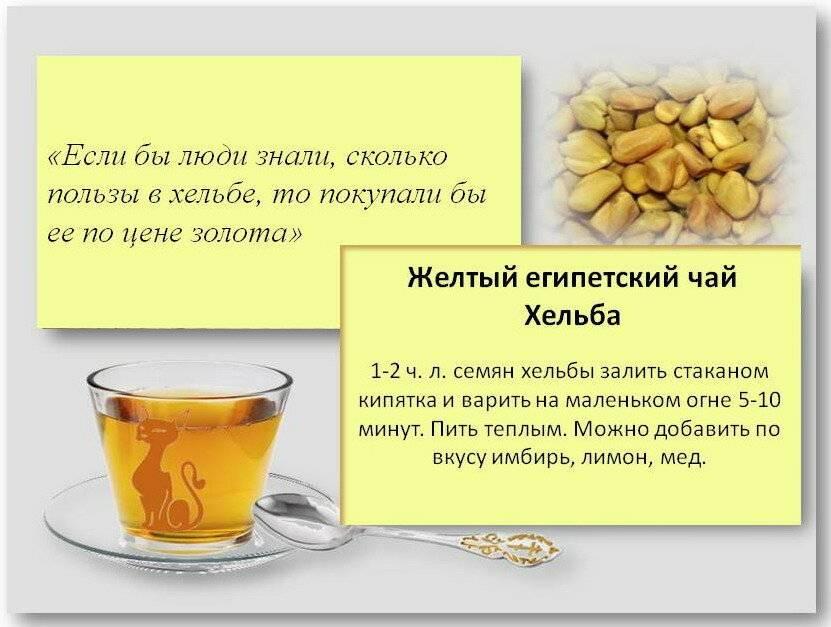 Самый необычный чай – желтый египетский
