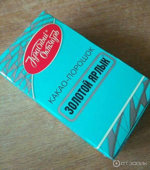 Какао золотой ярлык польза и вред - неталкоголю