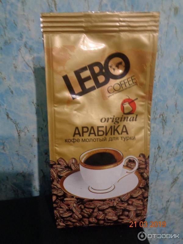 Кофе для турки: какой помол лучше, рейтинг производителей
